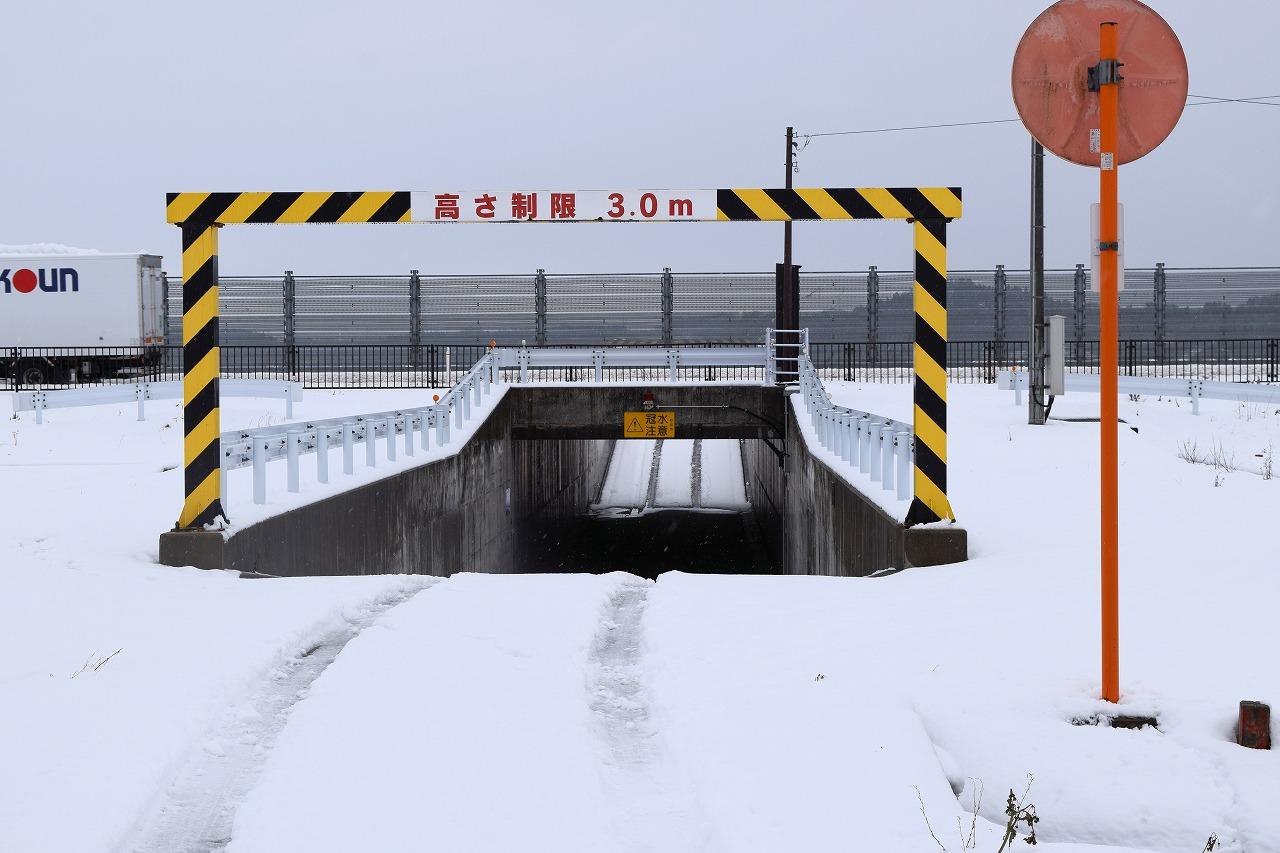 外 旭川 サテライト クリニック